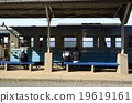 Shimonado station of Shikoku Ehime 19619161