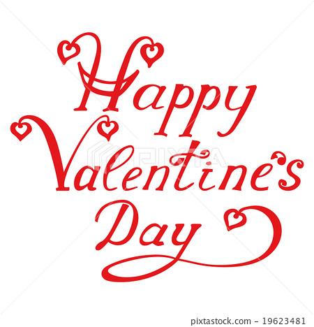 Happy Valentines Day Lettering Stock Illustration 19623481 Pixta