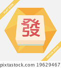 Chinese mahjong flat icon with long shadow,eps10 19629467