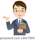 律師 諮詢律師 男人 19637860
