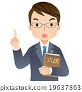 律師 諮詢律師 男人 19637863