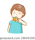sick man drinking herbal tea vector illustration 19640169