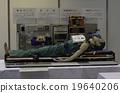 空中超救援_急救运输(人体模型需要全面救援) 19640206