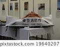 空中超抢救_装备_航空救援担架 19640207