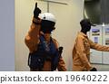 空中超级救援_机械师(人体模型上身) 19640222