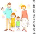 家庭 家族 家人 19640500