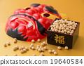 절분, 세츠분, 콩 뿌리기 19640584