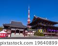 조 죠지와 도쿄 타워 19640899