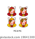 Pig Chinese Happy New Year 19641300