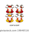Goat Chinese Happy New Year 19646516