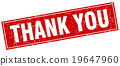 thank you red square grunge stamp on white 19647960