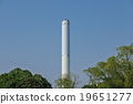 chimney, chimneys, trash separation facility 19651277