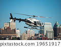 Passanger helicopter flying in New York City 19651917