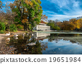 Beautiful autumn landscape in the Prospect Park 19651984