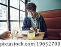 男人 午餐 午飯 19652709