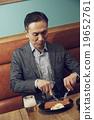 男人 晚餐 正餐 19652761