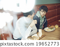 男人 午餐 午飯 19652773