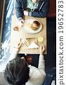 男人 午餐 午飯 19652783