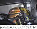 消防車頭盔消防員設備緊急車輛 19653169