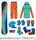 snowboard, sport, extreme 19663451