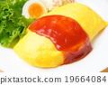 大米煎蛋 蛋包飯 蛋 19664084