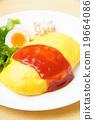 大米煎蛋 蛋包飯 蛋 19664086