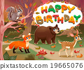 Happy Birthday card with wood animals 19665076