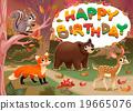 birthday, card, wood 19665076