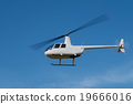 white small helicopter in the sky 19666016