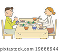 dining table chow 19666944