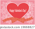 하트 발렌타인 카드 19668827