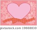 하트 발렌타인 카드 문자 없음 19668830