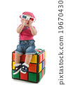 Cute female toddler with 3d glasses 19670430