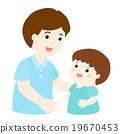 dad talk to his son gently cartoon vector 19670453