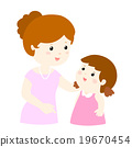 mom talk to her daughter gently cartoon vector 19670454