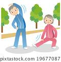 练习 运动 锻炼 19677087