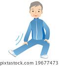练习 运动 锻炼 19677473