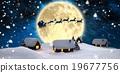 Santa delivery presents to village 19677756