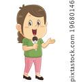 一個滑稽可愛的電視播音員·麥克風記者的形象|岩佐正義 19680146