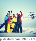 Snowboarders Mountain Ski Extreme Helicopter Concept 19685374