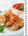Chicken satay 19691207