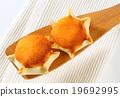 Sardinian Easter Dessert 19692995