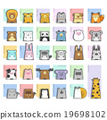 Cute Animals  Icon Set 19698102