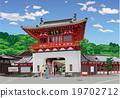 Takeo Onsen Tower 19702712