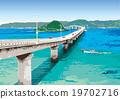 Kakushima Bridge 19702716