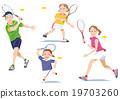 网球 家庭 家族 19703260