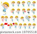 Nursery school boy 2 19705518