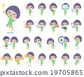 Green clothes Bobbed Glasses girl 2 19705865