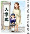 초등학교 입학식 19708033