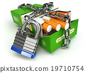 Stop smoking concept. Pack of cigarettes and lock 19710754